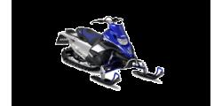 Yamaha FXNytro M-TX 162 - лого