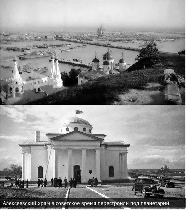 Алексеевский храм перестроили под планетарий
