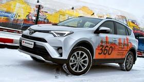 Toyota RAV4: В пределах разумного