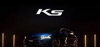 Какие комплектующие есть у обновленной Kia K5