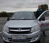 Червячков Сергей Александрович