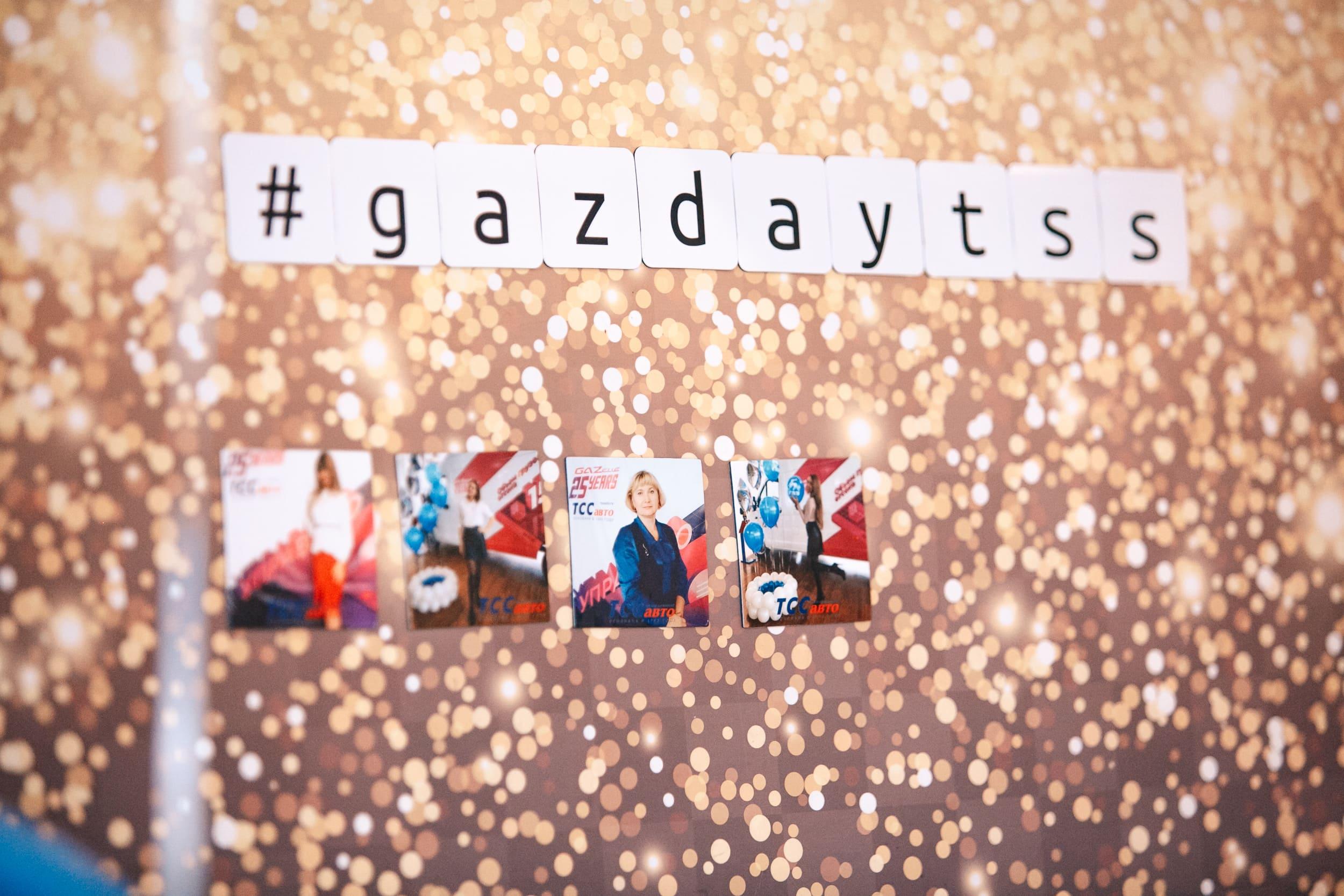 gazdaytss
